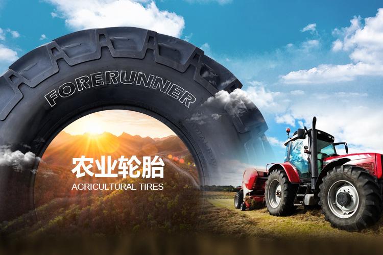 青岛启航轮胎有限公司创立于2000年,地处青岛市平度明村橡胶工业园,是一家集技术研发、市场营销、投资及运营服务能力的国家重点扶持企业。公司主营:农用防滑轮胎、农机具轮胎,工业车辆轮胎,特种轮胎厂家,农机具轮胎批发,拖拉机轮胎,工程车轮胎,工业轮胎,轮胎,农业机械轮胎等;
